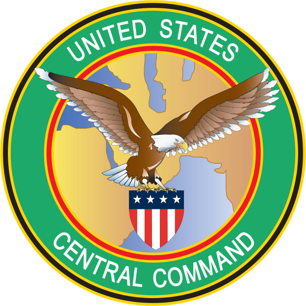 US CENTCOM and why you still need identity theft protection